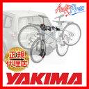 【USヤキマ 正規輸入代理店】 YAKIMA リッジバック4 4台積載 ※トランクヒッチ用バイクラック