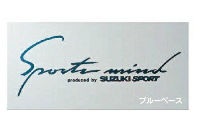 外装・エアロパーツ, ステッカー・デカール  (SUZUKI SUPORT) (SPORT MIND)99000-99036-A16:100mm22 5mm