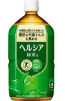 花王ヘルシア緑茶PET(1L×6本、1ケース)【特定保健用食品】【飲料】【ソフトドリンク】【キリンビバレッジ】箱買いセットでお得!