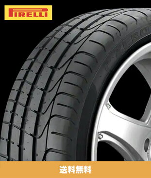 ピレリ P ZERO Pirelli P Zero 285/30ZR20 (99Y) フロント 355/25ZR21 (107Y) リア ブガッティ・シロン Bugatti Chiron のタイヤサイズ4本セット (送料無料)