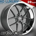 XO Luxury X140 ATHENS アテネ 20イン...