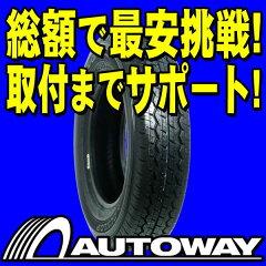 ■DUNLOP(ダンロップ)145R12インチ【新品】■タイヤのAUTOWAY(オートウェイ)■DUNLOP(ダンロ...