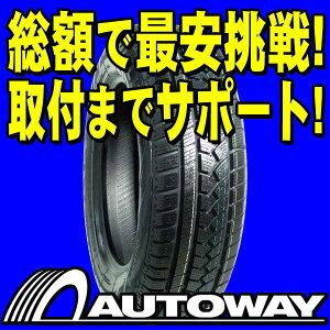 ■HIFLY(ハイフライ)185/55R15インチ【新品】スタッドレスタイヤ■HIFLY(ハイフライ)Win-turi 2...