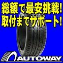 ■タイヤのAUTOWAY(オートウェイ)■NANKANG(ナンカン) ECO-2 215/60R17(215/60-17 215-60-17インチ) 《検索用》【cd17単品sum】