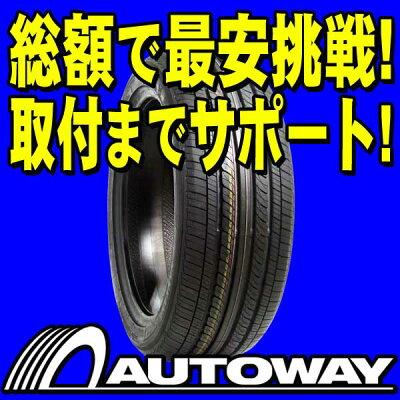 ■4,800本突破!NANKANG(ナンカン)195/60R15インチ【新品】■タイヤのAUTOWAY(オートウェイ)...