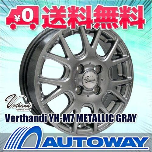 ■夏タイヤ13インチタイヤホイールセット■Verthandi YH-M7 M/G 13x4 +43 PCD100x4穴 メタリックグ...