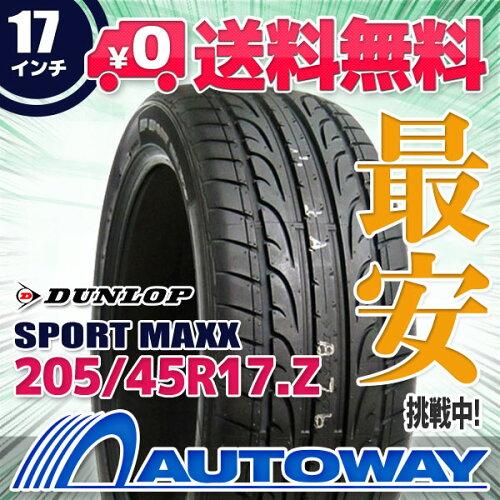 ■DUNLOP(ダンロップ)SP SportMAXX 205/45R17.Z 88W(205/45-17 205-45-17...