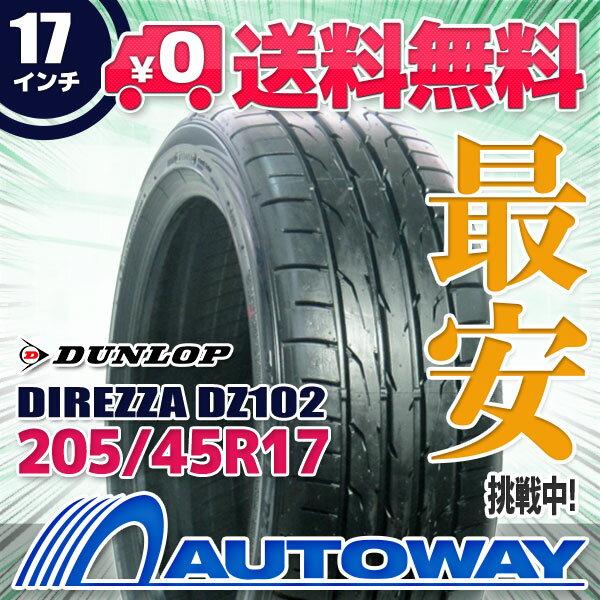 ■DUNLOP(ダンロップ)DIREZZA DZ102 205/45R17(205/45-17 205-45-17インチ)《検索用》タイヤのAUTOWAY(オートウェイ)サマータイヤ05P01Oct16