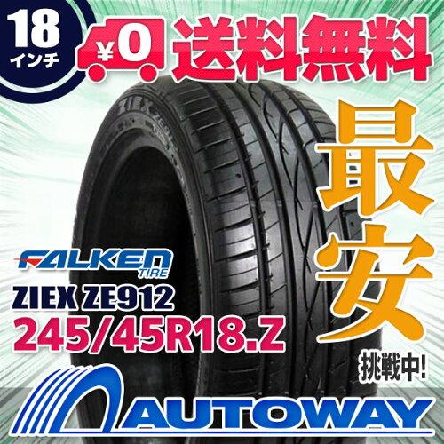 ■FALKEN(ファルケン)ZIEX ZE912 245/45R18.Z 100W(245/45-18 245-45-18...