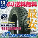 GOODYEAR (グッドイヤー) ICE NAVI 6 1...