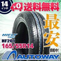 HIFLY(ハイフライ)HF201