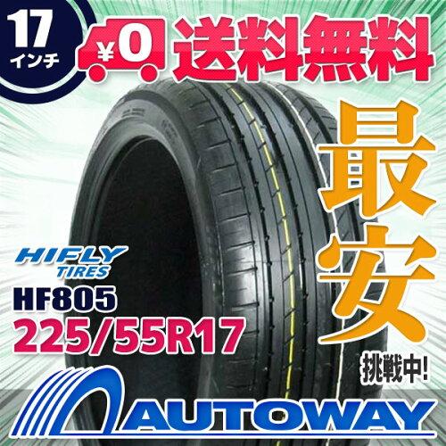 ■HIFLY(ハイフライ)HF805 225/55R17 (225/55-17 225-55-17インチ)《検索...
