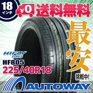 【即日発送】■HIFLY(ハイフライ)HF805 225/40R18 (225/40-18 2…