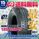MOMO Tires (モモ) NORTH POLE W-1...