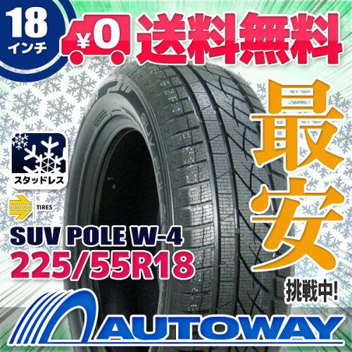 ■MOMO(モモ)SUV POLE W-4 225/55R18 スタッドレスタイヤ(225/55-18 225-...