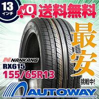 NANKANG(ナンカン)RX615