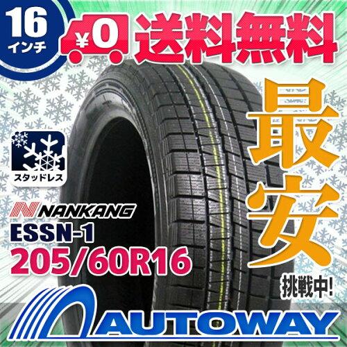 ■NANKANG(ナンカン)ESSN-1 205/60R16 スタッドレスタイヤ(205/60-16 205...
