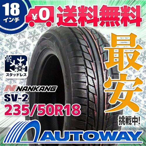 ■NANKANG(ナンカン)SV-2 235/50R18 スタッドレスタイヤ(235/50-18 235-5...