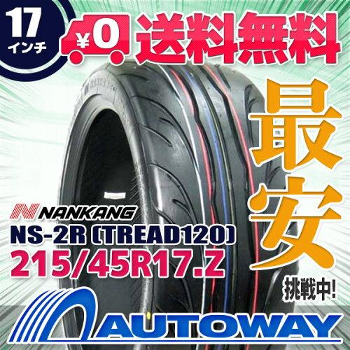 ■NANKANG(ナンカン)NS-2R 215/45R17 91W(215/45-17 215-45-17インチ)《...