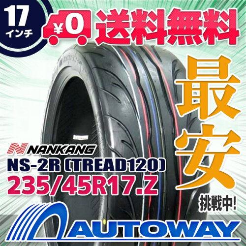 ■NANKANG(ナンカン)NS-2R 235/45R17 97W(235/45-17 235-45-17インチ)《...