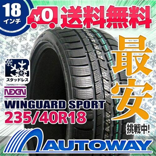 ■NEXEN(ネクセン)WINGUARD SPORT 235/40R18 スタッドレスタイヤ(235/40-...