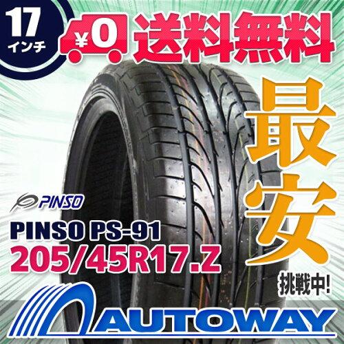 ■Pinso PS-91 205/45R17(205/45-17 205-45-17インチ) 《検索用》タイヤ...