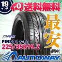 PINSO (ピンソ) PS-91 225/35R19 【送料無料】 (225/35/19 225- ...