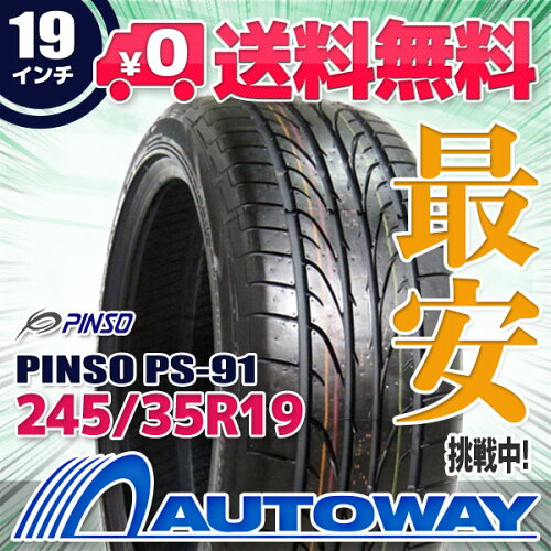 ■Pinso PS-91 245/35R19(245/35-19 245-35-19インチ) 《検索用》タイヤ...