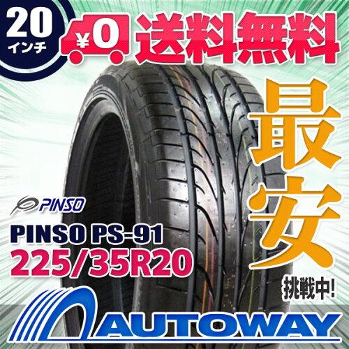 ■Pinso PS-91 225/35R20 93W(225/35-20 225-35-20インチ) 《検索用》タ...