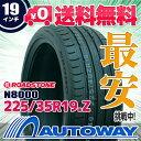 ROADSTONE (ロードストーン) N8000 225/35R19 【送料無料】 (225/35 ...