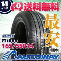 http://image.rakuten.co.jp/autoway/cabinet/mainimage/tire_main/zeetex/zx00161.jpg