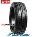 NANKANG (ナンカン) AS-1 205/55R17 【送料無料】 (205/55/17...