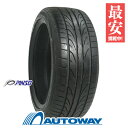 PINSO (ピンソ) PS-91 225/40R18 【送料無料】 (225/40/18 22...