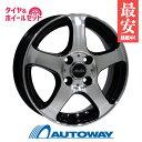 155/55R14 サマータイヤ タイヤホイールセット 【送料無料】K...