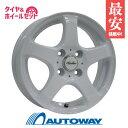 155/65R14 サマータイヤ タイヤホイールセット 【送料無料】K...