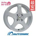 165/65R15 サマータイヤ タイヤホイールセット 【送料無料】K...