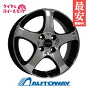 175/60R15 サマータイヤ タイヤホイールセット 【送料無料】K...