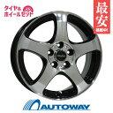 185/65R15 サマータイヤ タイヤホイールセット 【送料無料】K...