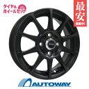 165/65R14 サマータイヤ タイヤホイールセット 【送料無料】A...