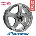 195/65R15 サマータイヤ タイヤホイールセット 【送料無料】K...