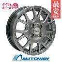 155/65R14 スタッドレス タイヤホイールセット 【ス...