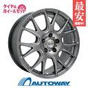 195/65R15 スタッドレス タイヤホイールセット 【ス...