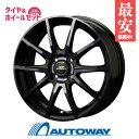 175/65R14 サマータイヤ タイヤホイールセット 【送料無料】A...