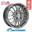 185/65R15 サマータイヤ タイヤホイールセット 【送料無料】V...