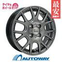 155/55R14 サマータイヤ タイヤホイールセット 【送料無料】V...