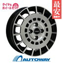 165/55R14 サマータイヤ タイヤホイールセット LUMACA MODEL-...