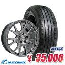 195/65R15 サマータイヤ タイヤホイールセット 【送料無料】 ...