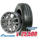 155/65R13 サマータイヤ タイヤホイールセット Verthandi YH-...