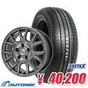 205/55R16 サマータイヤ タイヤホイールセット Verthandi YH-...