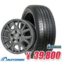 205/60R16 サマータイヤ タイヤホイールセット Verthandi YH-...